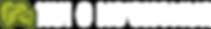 HOH808_HorizontalFullName_Logo_4C_mod_Wh