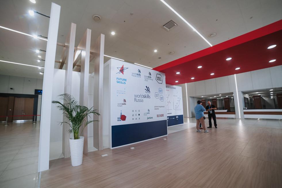 World Skills Russia exhibition booth / World Skills Kazan 2019