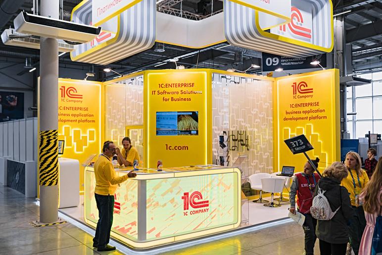 """1C"" exhibition stand / World Skills Kazan 2019"