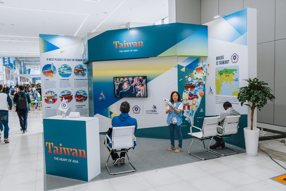 Taiwan exhibition booth / World Skills Kazan 2019