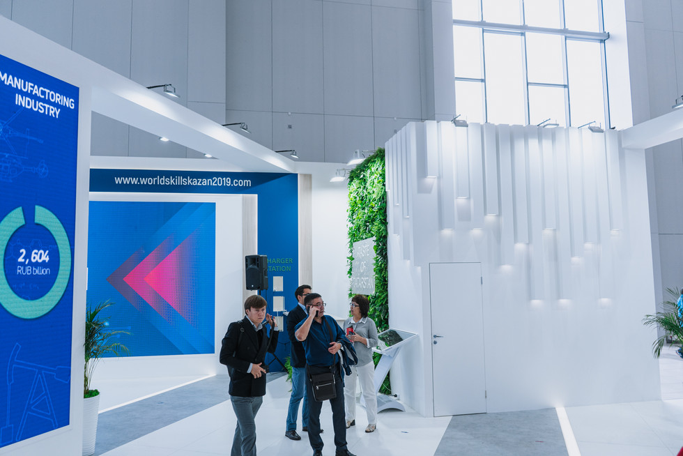 Stand of the Republic of Tatarstan / World Skills Kazan 2019