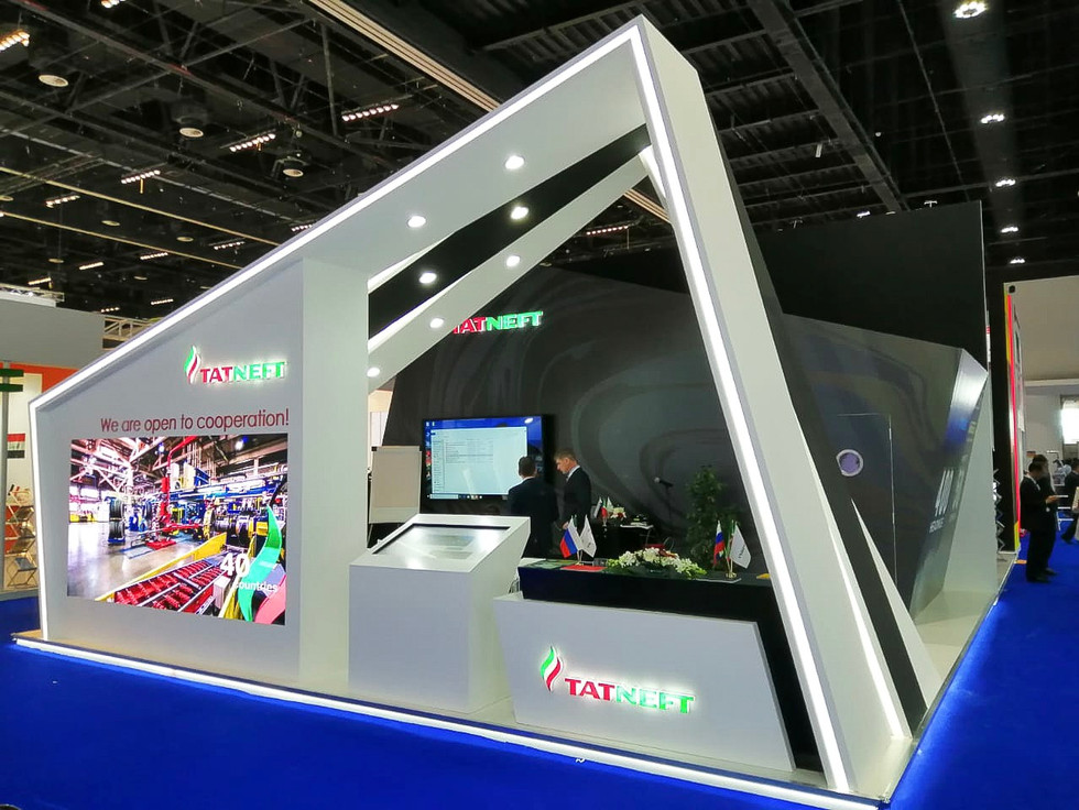Tatneft at the ADIPEC 2019. Abu- Dhabi.
