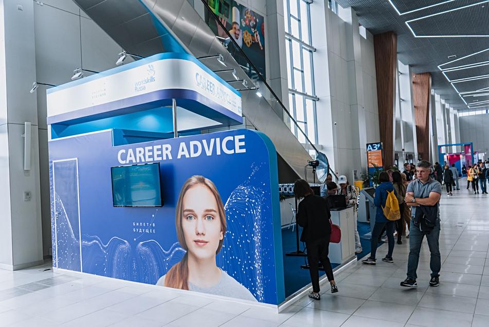"""Ticket to the future"" / World Skills Kazan 2019"