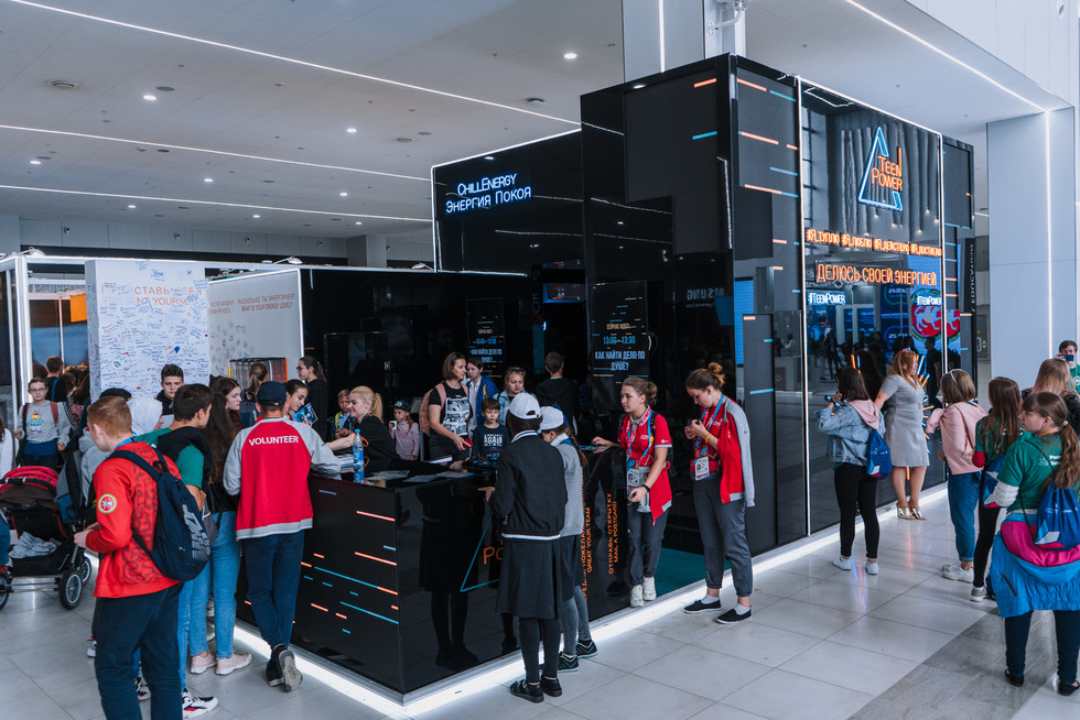"Exhibition stand of ""ROSATOM"" / World Skills Kazan 2019"