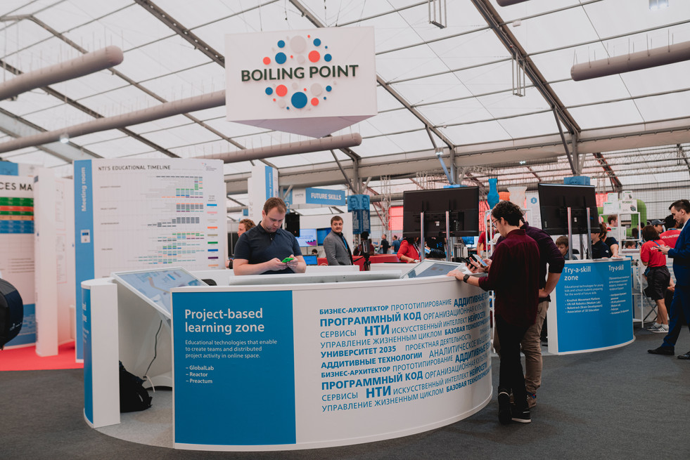 """Exhibition booth of """"Boiling point"""" / World Skills Kazan 2019"""