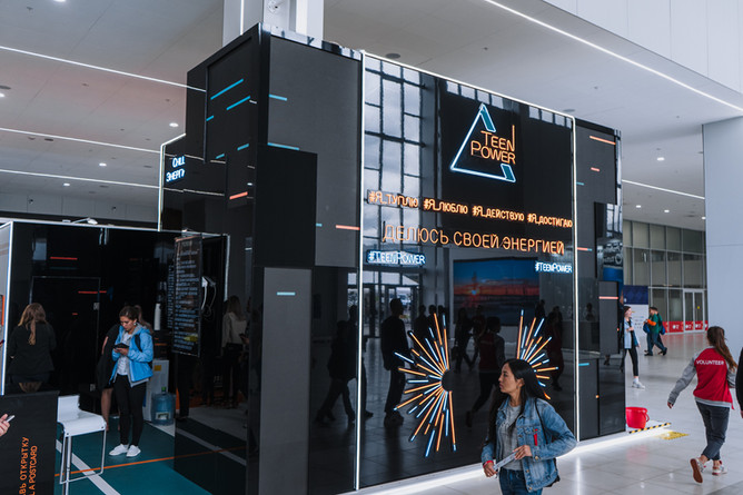 "Stand of ""ROSATOM"" / World Skills Kazan 2019"