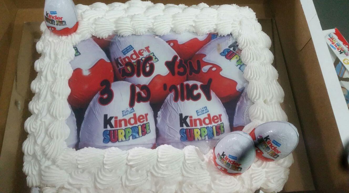 עוגה לאירוע