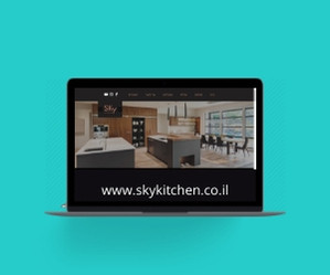 skykitchen - מטבחים מעוצבים