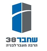 לוגו שחבר 38.png