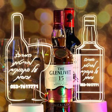 המרכז לחריטה על בקבוקים ומתנות