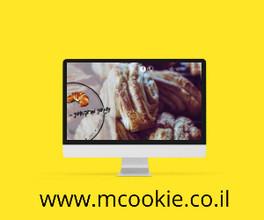 עוגיות מרוקאיות נתיה