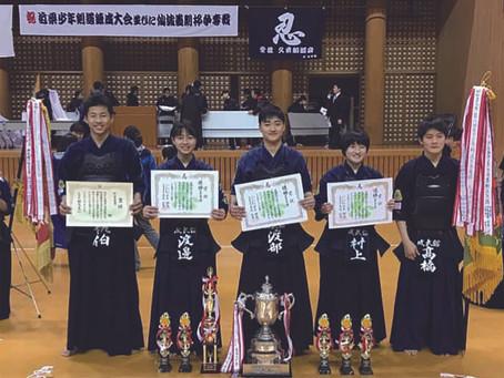 近県少年剣道練成久米大会で中学生Aチーム優勝!