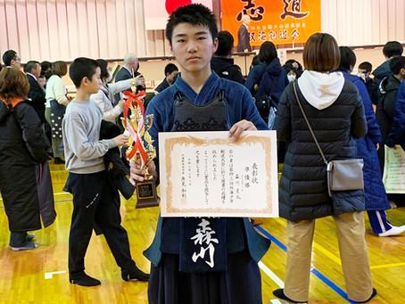 第43回双海剣道練成大会にて、個人戦入賞!
