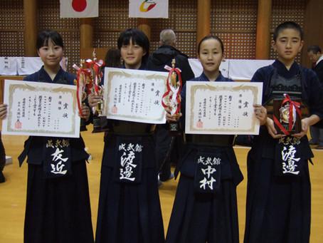 第22回愛媛県少年剣道選手権大会にて、個人戦各部門入賞!