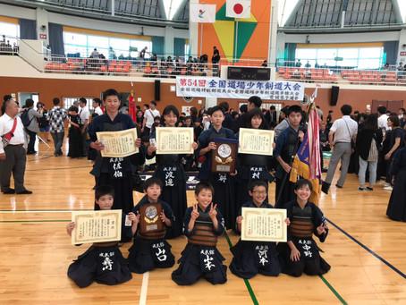第54回全国道場少年剣道大会愛媛県予選会にて入賞!