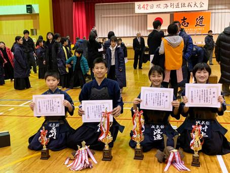 第42回双海剣道練成大会にて、個人戦各部門入賞!