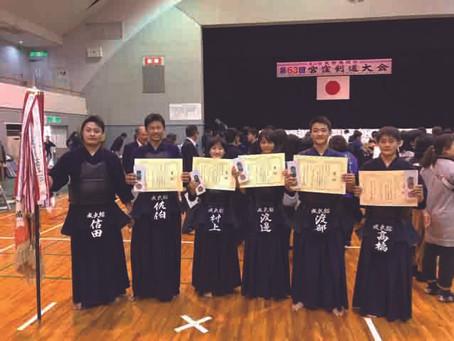 第22回矢野勝明杯  第63回宮窪剣道大会にて入賞!