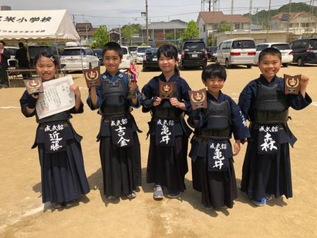第53回久米地区春祭り少年剣道大会で小学生低学年チームが入賞!