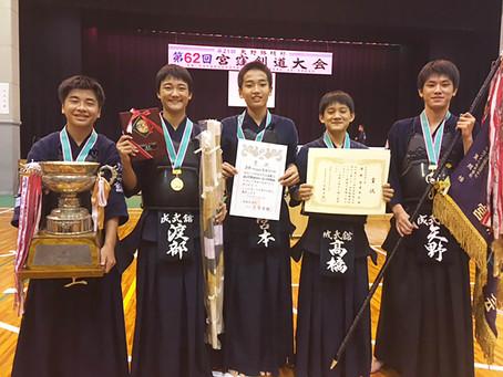 第21回矢野勝明杯 第62回宮窪剣道大会で団体戦W優勝!