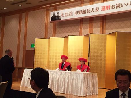 中野館長夫妻の還暦パーティーとOBの升田選手の激励会が行われました!