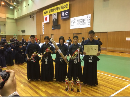 第39回三浦旗少年剣道大会で中学生チームが入賞!