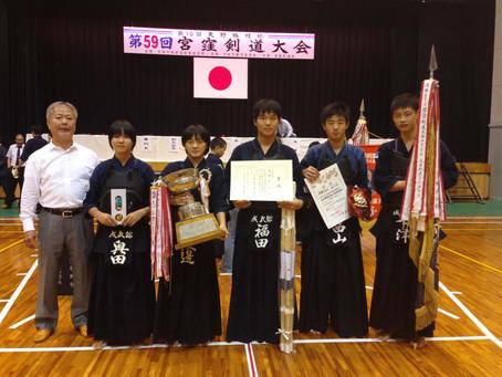 第59回宮窪剣道大会で中学生チームが優勝!