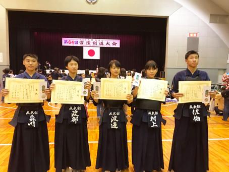 第23回矢野勝明杯  第64宮窪剣道大会にて中学生団体入賞!