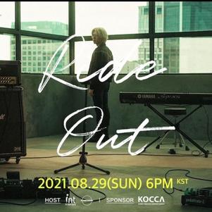 Gaho、グローバルオンラインコンサート『RIDE OUT』の開催が決定 代表曲やドラマ音楽、グローバルカバー曲を歌唱