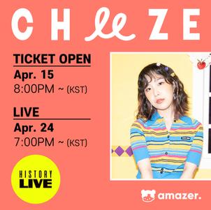 "Korean Artist CHEEZE to Hold Amazer ""History Live"" Online Concert"
