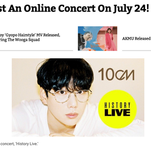 10CM, To Host An Online Concert On July 24!