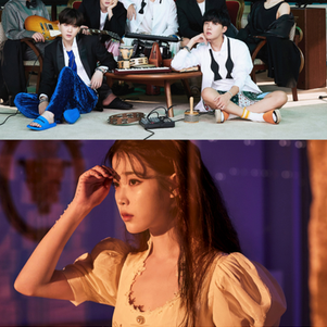 10th Gaon Chart Music Awards