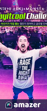 Steve Aoki launches contest with K-Pop social app Amazer