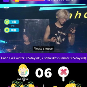 Gaho 2021 Online Concert 'Ride Out'
