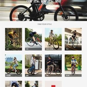삼천리자전거·어메이져 등 연말 웹·모바일 수상자는?