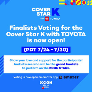 Amazer announced Kpop fans from 70 Countries to Participate in 'Cover Star K with Toyota' at 'KCON 2019 NY'