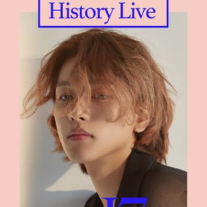 Han Seung Yun To Hold 1st Online Concert 'History Live'