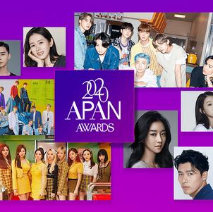 어메이저 'APAN AWARDS' 대상에 현빈과 BTS