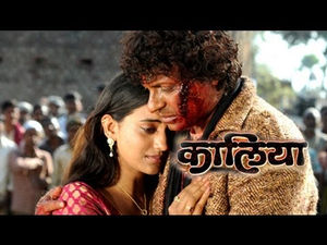 muthu kaalai tamil movie free download