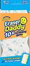Eraser Daddy10x_2ct_blu&grn_1_HR.png