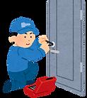 job_kagi_syokunin_door.png