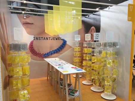 interiorlifestyle2016展示のお知らせ