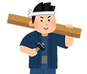 job_daiku_wakamono_edited.png