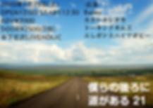 200125_フライヤー.png