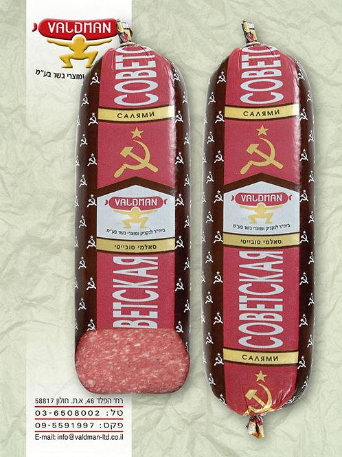Салями советская полукопченая колбаса