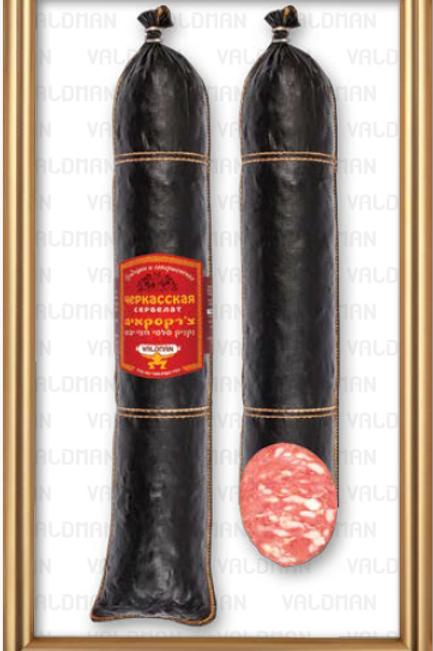 Сервелат Черкасская полукопченая  колбаса Валдьман