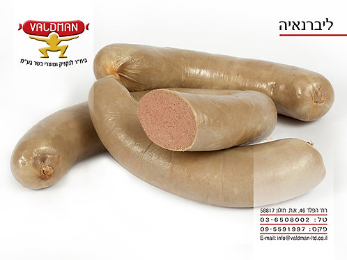 Вареная колбаса Ливерная Валдман
