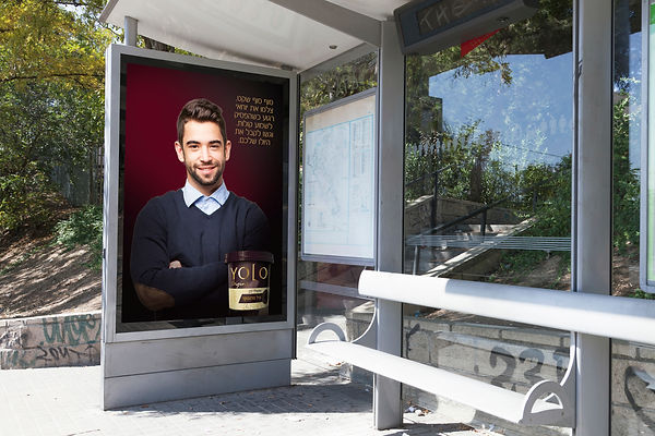 Billboard_interactive_03.jpg