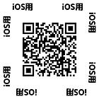 qr20200612135854209.png
