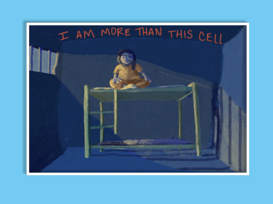 More Than This Cell Illustration