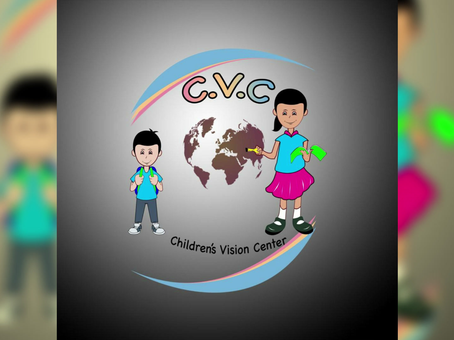 Your help is invaluable for CVC